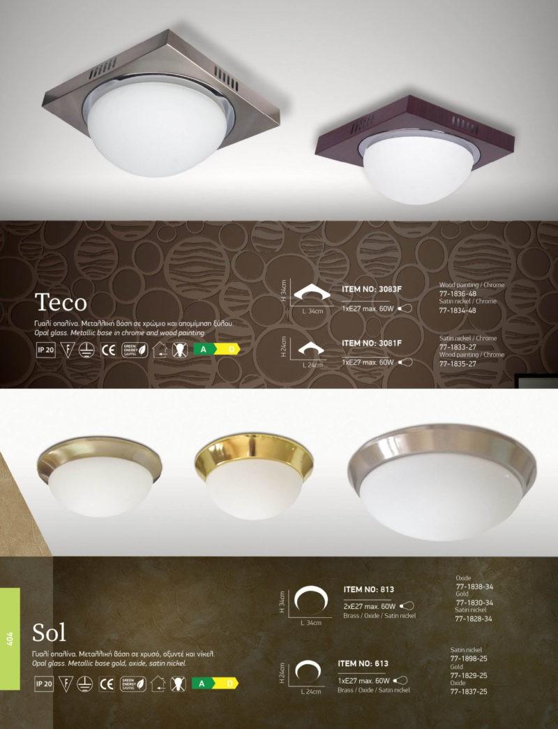 Teco – Sol